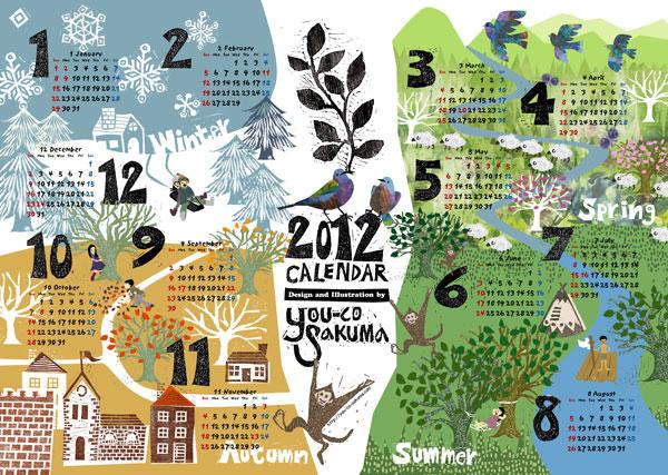 カレンダーポスター2012